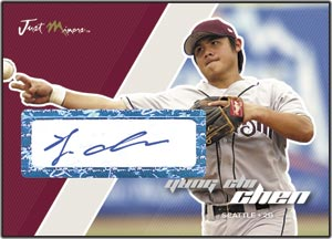 JAP07 White Auto (#'d to 200) Yung-Chi Chen