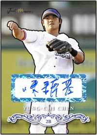 JRP07 White Auto (#'d to 200) Yung-Chi Chen