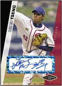 JFP06 Black Auto (#d to25) Sung-Wei Tseng